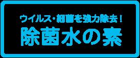 jokin-logo