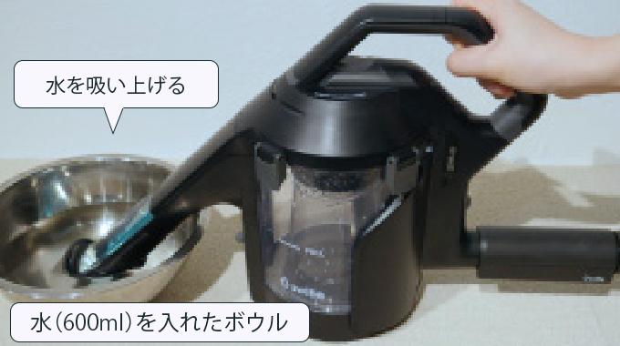 本体内部のお手入れがしにくい部分の汚れはセルフクリーニングできます。