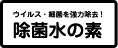 product2-logo